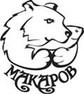 ГК Макаров