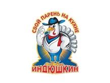 Башкирский птицеводческий комплекс им. Гафури